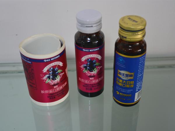 保健品不干胶标签