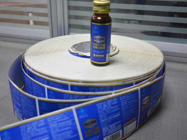 上海保健品标签
