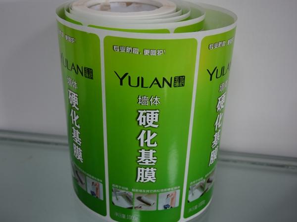 上海化工不干胶标签制作