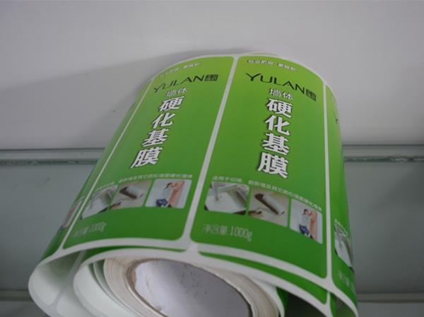 上海化工不干胶标签厂家