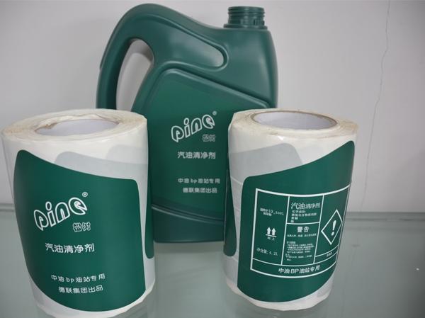 机油桶不干胶标签厂家