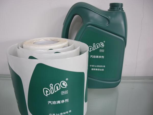 上海机油桶不干胶标签制作