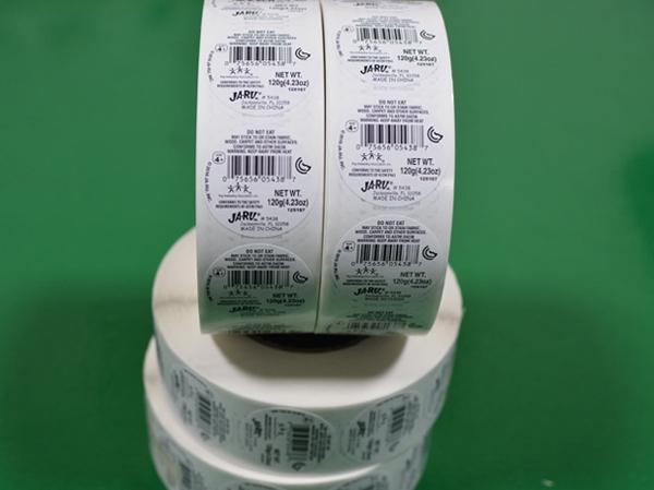 上海条码防伪标签