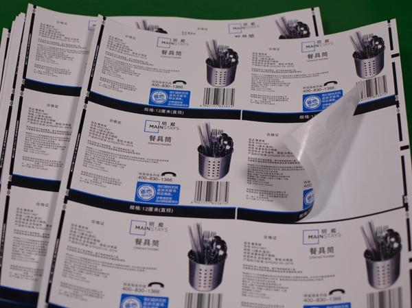 龙华五金产品不干胶标签制作