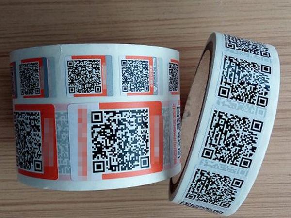 上海防伪二维码标签制作