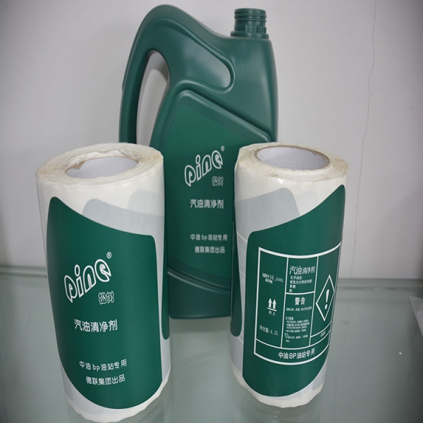 上海不干胶印刷标签